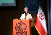 Photo of تغییر در جشنواره هنرهای تجسمی جوانان ایران در عصر کرونا