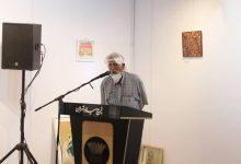 Photo of سخنرانی استاد اکبر نیکانپور در نمایشگاه گروهی نقاشی تهران