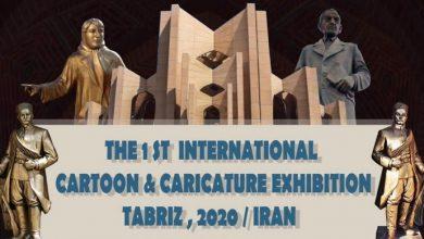 اولین نمایشگاه بینالمللی کاریکاتور تبریز لینک : https://ardabilvas.ir/?p=7372 👇 سایت : ardabilvas.ir اینستاگرام : instagram.com/ArdabilVAS کانال : @ArdabilVAS 👆