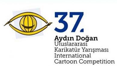 سیوهفتمین مسابقه بینالمللی کارتون آیدین دوغان ترکیه ۲۰۲۰ لینک : https://ardabilvas.ir/?p=7304 👇 سایت : ardabilvas.ir اینستاگرام : instagram.com/ArdabilVAS کانال : @ArdabilVAS 👆