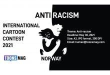 Photo of مسابقه و نمایشگاه بین المللی کاریکاتور ضدنژادپرستی نروژ ۲۰۲۱