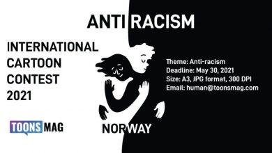 مسابقه و نمایشگاه بین المللی کاریکاتور ضدنژادپرستی نروژ 2021 لینک : https://ardabilvas.ir/?p=7318 👇 سایت : ardabilvas.ir اینستاگرام : instagram.com/ArdabilVAS کانال : @ArdabilVAS 👆