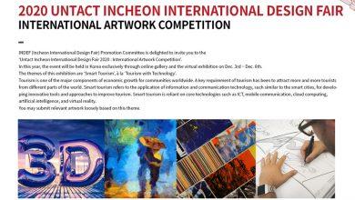 مسابقات بینالمللی INDEF 2020 لینک : https://ardabilvas.ir/?p=7579 👇 سایت : ardabilvas.ir اینستاگرام : instagram.com/ArdabilVAS کانال : t.me/ArdabilVAS 👆