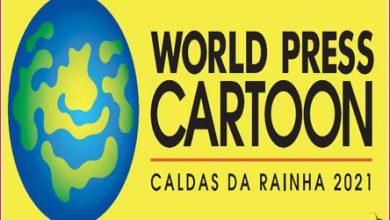 فراخوان کارتون و کاریکاتور مطبوعاتی جهان – پرتغال 2021 لینک : https://ardabilvas.ir/?p=7760 👇 سایت : ardabilvas.ir اینستاگرام : instagram.com/ArdabilVAS کانال : t.me/ArdabilVAS 👆