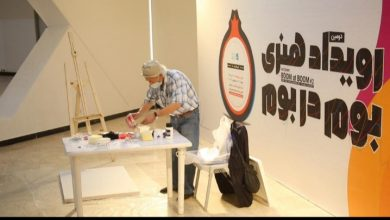 دومین کارگاه هنری بوم در بوم با حضور استاد اکبر نیکانپور در کیش برگزار شد لینک : https://ardabilvas.ir/?p=8436 👇 سایت : ardabilvas.ir اینستاگرام : instagram.com/ArdabilVAS کانال : t.me/ArdabilVAS 👆
