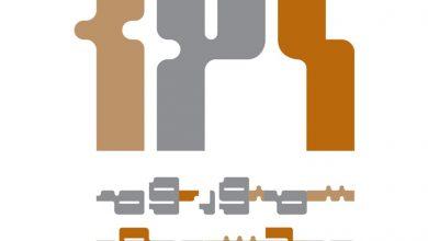 فراخوان چهارمین سمپوزیوم مجسمه سازی کرمان لینک : https://ardabilvas.ir/?p=8693 👇 سایت : ardabilvas.ir اینستاگرام : instagram.com/ArdabilVAS کانال : t.me/ArdabilVAS 👆