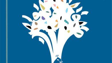 پنجمین کنگره بینالمللی هنرهای اسلامی و صنایعدستی جهان اسلام فراخوان داد لینک : https://ardabilvas.ir/?p=8761 👇 سایت : ardabilvas.ir اینستاگرام : instagram.com/ArdabilVAS کانال : t.me/ArdabilVAS 👆