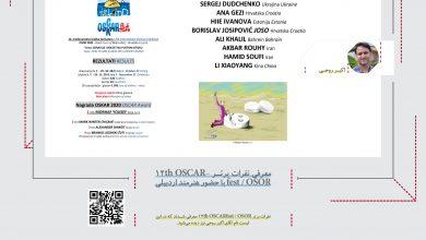 معرفی نفرات برتر ۱۲th OSCARfest / OSOR با حضور هنرمند اردبیلی لینک : https://ardabilvas.ir/?p=8634 👇 سایت : ardabilvas.ir اینستاگرام : instagram.com/ArdabilVAS کانال : t.me/ArdabilVAS 👆