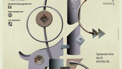 فراخوان نخستین سمپوزیوم ملی مجسمه فلزی یاسوج لینک : https://ardabilvas.ir/?p=8712 👇 سایت : ardabilvas.ir اینستاگرام : instagram.com/ArdabilVAS کانال : t.me/ArdabilVAS 👆