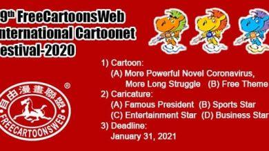 نوزدهمین جشنواره FreeCartoonsWeb چین ۲۰۲۰ لینک : https://ardabilvas.ir/?p=8617 👇 سایت : ardabilvas.ir اینستاگرام : instagram.com/ArdabilVAS کانال : t.me/ArdabilVAS 👆
