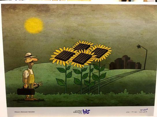 داوری جشنواره کارا با حضور هنرمند اردبیلی لینک : https://ardabilvas.ir/?p=8981ش 👇 سایت : ardabilvas.ir اینستاگرام : instagram.com/ArdabilVAS کانال : t.me/ArdabilVAS 👆