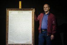 بهمن حیدری : با مرکب عشق کتابت کردم لینک : https://ardabilvas.ir/?p=8994ش 👇 سایت : ardabilvas.ir اینستاگرام : instagram.com/ArdabilVAS کانال : t.me/ArdabilVAS 👆