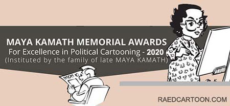 فراخوان نمایشگاه بینالمللی کارتونهای سیاسی هندوستان لینک : https://ardabilvas.ir/?p=8960 👇  سایت : ardabilvas.ir  اینستاگرام : instagram.com/ArdabilVAS  کانال : t.me/ArdabilVAS  👆