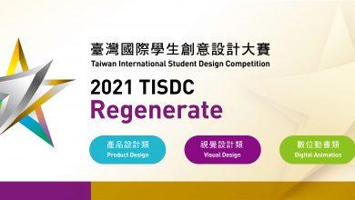 فراخوان رقابت بینالمللی دانشجویی تایوان لینک : https://ardabilvas.ir/?p=9301 👇 سایت : ardabilvas.ir اینستاگرام : instagram.com/ArdabilVAS کانال : t.me/ArdabilVAS 👆