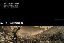 فراخوان جایزه عکس سال محیط زیست ۲۰۲۱ لینک : https://ardabilvas.ir/?p=9323 👇 سایت : ardabilvas.ir اینستاگرام : instagram.com/ArdabilVAS کانال : t.me/ArdabilVAS 👆
