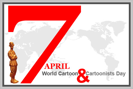 7 آوریل روز جهانی کاریکاتور مبارک لینک : https://ardabilvas.ir/?p=9332 👇 سایت : ardabilvas.ir اینستاگرام : instagram.com/ArdabilVAS کانال : t.me/ArdabilVAS 👆