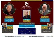 دومین وبینار «اهمیت فرم و چگونگی فضاسازی در نقاشی ایرانی» لینک : https://ardabilvas.ir/?p=9403 👇 سایت : ardabilvas.ir اینستاگرام : instagram.com/ArdabilVAS کانال : t.me/ArdabilVAS 👆