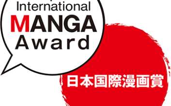 فراخوان پانزدهیم رقابت بین المللی مانگا ژاپن لینک : https://ardabilvas.ir/?p=9329 👇 سایت : ardabilvas.ir اینستاگرام : instagram.com/ArdabilVAS کانال : t.me/ArdabilVAS 👆