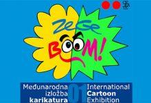 اولین نمایشگاه کارتون زاگرب کرواسی ۲۰۲۱ لینک : https://ardabilvas.ir/?p=9781 👇 سایت : ardabilvas.ir اینستاگرام : instagram.com/ArdabilVAS کانال : t.me/ArdabilVAS 👆