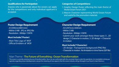 رقابت طراحی اقیانوس ها ۲۰۲۱ لینک : https://ardabilvas.ir/?p=9860 👇 سایت : ardabilvas.ir اینستاگرام : instagram.com/ArdabilVAS کانال : t.me/ArdabilVAS 👆