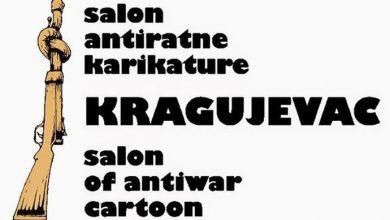 بیستویکمین جشنواره کارتون ضد جنگ 2021 لینک : https://ardabilvas.ir/?p=9755 👇 سایت : ardabilvas.ir اینستاگرام : instagram.com/ArdabilVAS کانال : t.me/ArdabilVAS 👆