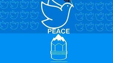 دومین مسابقه بین المللی Kurds Cartoon عراق / 2020 لینک : https://ardabilvas.ir/?p=1924 👇 سایت : ardabilvas.ir اینستاگرام : instagram.com/ArdabilVAS کانال : @ArdabilVAS 👆