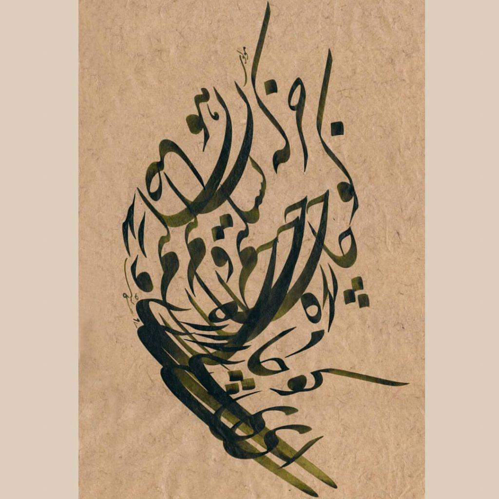 هر شب با یک هنرمند، معرفی و آثار صفرگالشی حور لینک : https://ardabilvas.ir/?p=9815 👇 سایت : ardabilvas.ir اینستاگرام : instagram.com/ArdabilVAS کانال : t.me/ArdabilVAS 👆