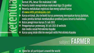 مسابقه کارتون PETROKA اندونزی ۲۰۲۱ انجمن هنرهای تجسمی استان اردبیل