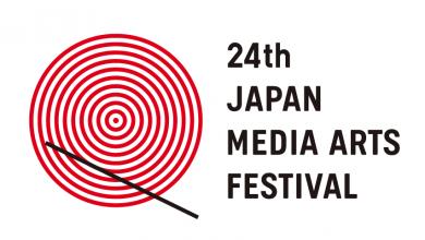 فراخوان بیست و پنجمین جشنواره مدیا آرت ژاپن لینک : https://ardabilvas.ir/?p=10187 👇 سایت : ardabilvas.ir اینستاگرام : instagram.com/ArdabilVAS کانال : t.me/ArdabilVAS 👆