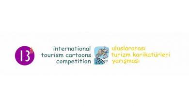 سیزدهمین رقابت کارتون توریسم ترکیه 2021 انجمن هنرهای تجسمی استان اردبیل