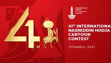 چهلویکمین رقابت کارتون نصرالدین هوجا ترکیه ۲۰۲۱ انجمن هنرهای تجسمی استان اردبیل