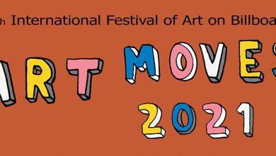 فراخوان هنر بیلبورد جشنواره Art Moves 2021 لینک : https://ardabilvas.ir/?p=10191 👇 سایت : ardabilvas.ir اینستاگرام : instagram.com/ArdabilVAS کانال : t.me/ArdabilVAS 👆