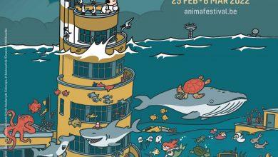 فراخوان جشنواره انیمیشن بروکسل Anima 2022 انجمن هنرهای تجسمی استان اردبیل