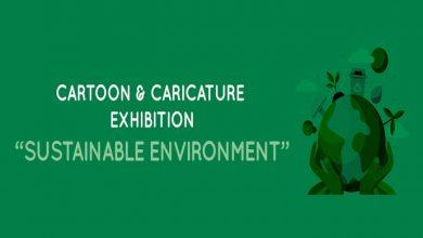 مسابقهٔ هنری محیط زیستی پایدار ترکیه ۲۰۲۱ انجمن هنرهای تجسمی استان اردبیل