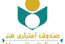 واکسیناسیون هنرمندان آغاز میشود انجمن هنرهای تجسمی استان اردبیل