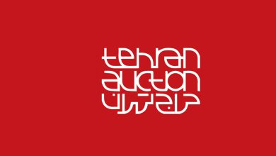 حراج تهران از دیدگاه هنرمندان و گالریداران انجمن هنرهای تجسمی استان اردبیل