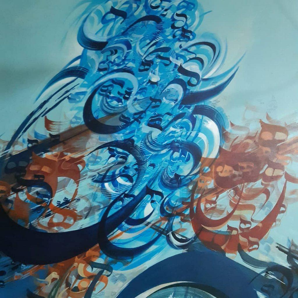 هر شب با یک هنرمند، معرفی و آثار نادر حیدری  |  انجمن هنرهای تجسمی استان اردبیل ـ جامعه تخصصی هنرهای تجسمی