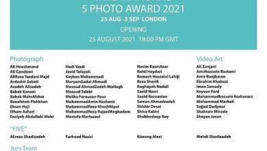 نمایشگاه مجازی جایزه عکاسی 5 در لندن به صورت مجازی افتتاح شد انجمن هنرهای تجسمی استان اردبیل