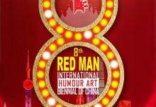 هشتمین نمایشگاه هنر طنز RED MAN چین 2022   انجمن هنرهای تجسمی استان اردبیل ـ جامعه تخصصی هنرهای تجسمی