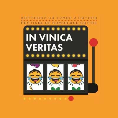 فستیوال طنز IN VINICA VERITAS مقدونیه 2021 | انجمن هنرهای تجسمی استان اردبیل ـ جامعه تخصصی هنرهای تجسمی