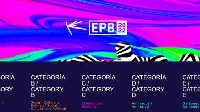 بینال پوستر اکوادور ۲۰۲۲ فراخوان داد | انجمن هنرهای تجسمی استان اردبیل ـ جامعه تخصصی هنرهای تجسمی