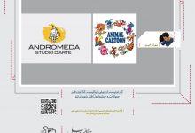 کارتونیست اردبیلی فینالیست کارتون طنز حیوانات و جشنوارهٔ طنز شهر تورنتو   انجمن هنرهای تجسمی استان اردبیل ـ جامعه تخصصی هنرهای تجسمی