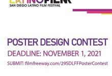 فراخوان پوستر فستیوال فیلم لاتین سندیگو ۲۰۲۱ | انجمن هنرهای تجسمی استان اردبیل ـ جامعه تخصصی هنرهای تجسمی