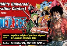 مسابقه تصویرسازی UMP's Universal   انجمن هنرهای تجسمی استان اردبیل ـ جامعه تخصصی هنرهای تجسمی