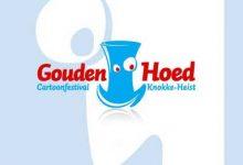 رقابت بینالمللی کارتون کلاهخود طلایی Golden Hat بلژیک ۲۰۲۲ | انجمن هنرهای تجسمی استان اردبیل ـ جامعه تخصصی هنرهای تجسمی