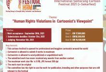 مسابقه کارتون سمارانگ اندونزی i-Sekarfest 2021 | انجمن هنرهای تجسمی استان اردبیل ـ جامعه تخصصی هنرهای تجسمی