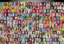 فراخوان جایزه هنری NordArt 2022 | انجمن هنرهای تجسمی استان اردبیل ـ جامعه تخصصی هنرهای تجسمی